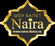 Naira dance
